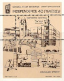 Israel 1988 - expo filatelic cu Independenta, colita neuzata