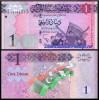 Libia 2013 - 1 dinar, necirculata