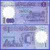 Libia 2019 - 1 dinar, necirculata