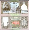 Nepal 1997 - 25 rupees, necirculata