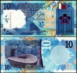 Qatar 2020 - 10 riyals, necirculata