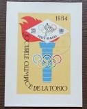Romania 1964 - Jocurile Olimpice de la Tokyo, colita stampilata