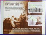 "Romania 2012 - 125 de ani Institutul Național ""Victor Babeș"", colita stampilata"