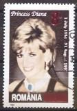 Romania 2017 - Prințesa Diana - In Memoriam - 20 de ani (supratipar), stampilata