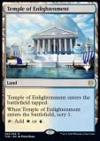 Temple of Enlightenment (V.1) FOIL