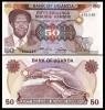 Uganda 1985 - 50 shillings, necirculata