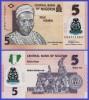 Nigeria 2016 -  5 naira, necirculata