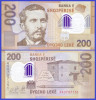 Albania 2019 - 200 leke, necirculata