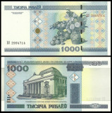Belarus 2000 - 1000 ruble, aUNC