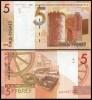 Belarus 2009(2016) - 5 ruble, necirculata