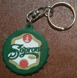 Breloc, reclama cu berea Soproni