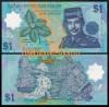 Brunei 2008 -  1 ringgit, necirculata