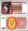 Burma 1973 - 10 kyat, necirculata