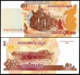 Cambodgia 2002 - 50 riels, necirculata