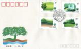 China 1990 - Ziua plantării copacilor, FDC