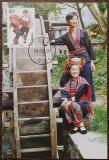 China 1999 - Grupuri etnice, CarteMaxima 20