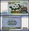 Coreea de Nord 2005 - 200 won, necirculata