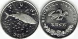 Croatia 2015 - 2 kuna, circulata