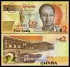 Ghana 2013 - 2 cedis, necirculata