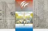 Israel 1989 - 200 de ani de la revoluția franceză, colita neuzata