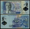 Mauritius 2013 -  50 rupees, necirculata