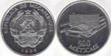 Mozambic 1994 - 500 escudos, circulata