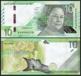 Peru 2021 - 10 soles, necirculata
