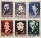 Romania 1958 - Scriitori români, serie stampilata