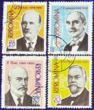 Romania 1961 - Oameni de ştiinţă, serie stampilata