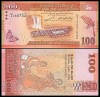 Sri Lanka 2010 -  100 rupees, necirculata