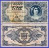 Ungaria 1945 - 500 pengo, circulata