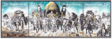 Ungaria 1995 - pictura, Hungarian Conquest - serie neuzata