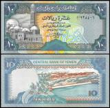Yemen 1992 - 10 rials, necirculata