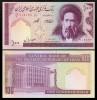 Iran 1985 -  100 rials, necirculata