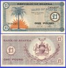 Biafra 1967 - 1 pound, circulata
