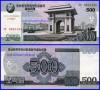 Coreea de Nord 2008 -  500 won, necirculata