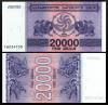 Georgia 1994 -  20.000 laris, necirculata
