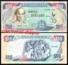 Jamaica 2012 - 50 dollars, necirculata