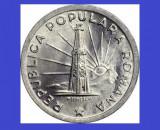 Romania 1951 - 1 leu UNC