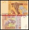 Senegal 2012 - 500 franci, necirculata