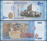 Siria 2013 - 500 pounds, necirculata