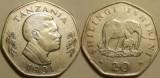 Tanzania 1991 - 20 shilingi, circulata