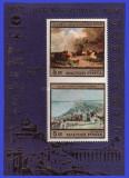 Ungaria 1976 - picturi, colita neuzata