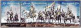 Ungaria 1994 - pictura, Hungarian Conquest - serie neuzata