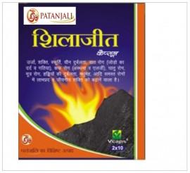 Patanjali Shilajit Strip - 5Gm