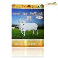 Patanjali Pure Cow Desi Ghee | पतंजलि शुद्ध गाय देसी घी ( 200ml, 500ml & 1000ml)