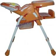 Masă scaun Baby Care CC Portocaliu