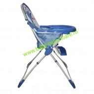 Masa scaun Baby Care CH Albastru