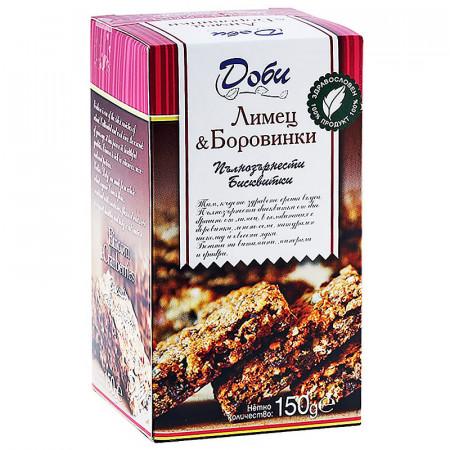Пълнозърнести бисквити с лимец и боровинки 150гр.
