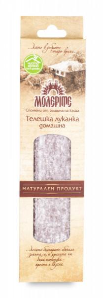 Телешка луканка Молерите 170гр.